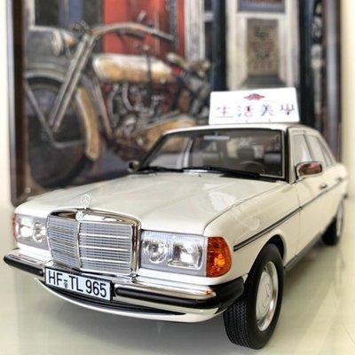 ��全新1:18 1/18 Norev Benz 200 W123 賓士 1982年 經典車@ka83619