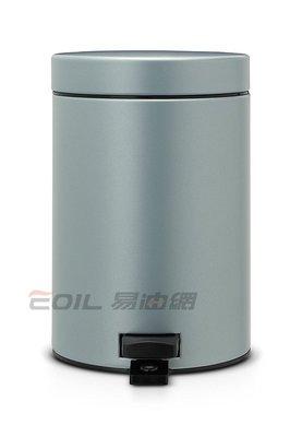 【易油網】Brabantia 時尚腳踏式垃圾桶 3L 薄荷色 (鋼材)廚房居家 Persil #105968【缺貨】