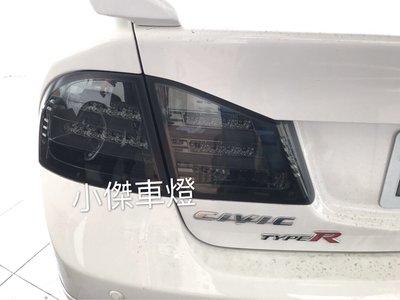 小傑車燈精品--全新 喜美 8代 CIVIC 8代 civic8 類F10 燻黑LED 光柱 k12尾燈 喜美八代尾燈