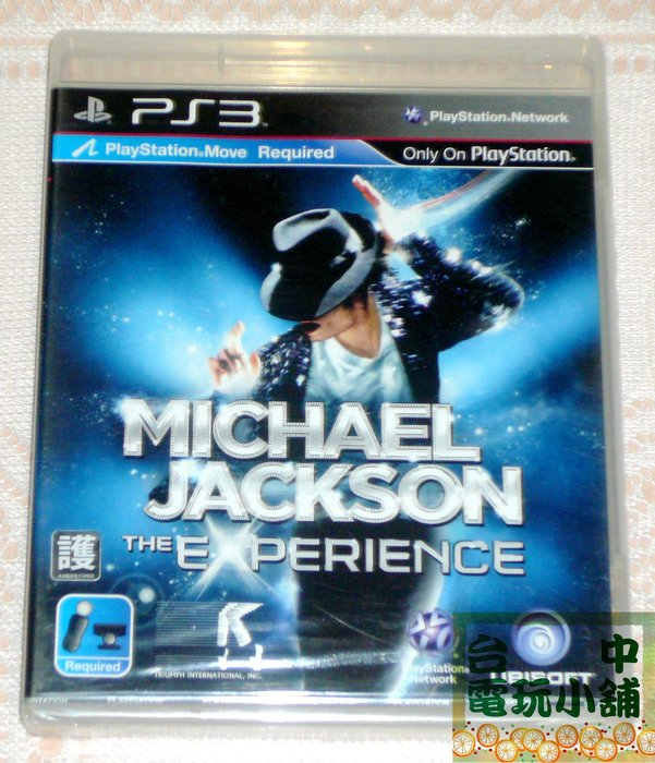 台中電玩小舖~PS3原裝遊戲片~Michael Jackson 麥克傑克森~支援PS MOVE~250