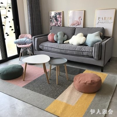 地毯北歐民宿風簡約現代客廳臥室地毯幾日式地毯zzy4287【FOLLOW ME】