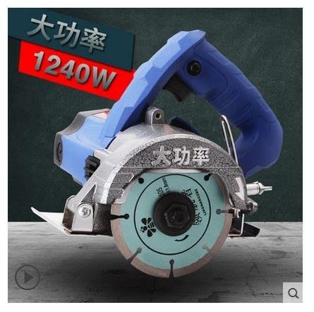 切割機多功能家用手提電鋸電動工具瓷磚木材云石機切割機 IGO 樂活