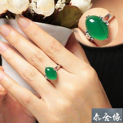 【泰合緣】s925純銀綠寶石戒指女水晶時尚紅玉石戒指玉髓開口食指環飾品禮物
