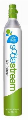 (限舊鋼瓶換新鋼瓶) Sodastream Jet / Genesis 氣泡水機 專用二氧化碳替換補充鋼瓶 425g