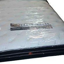 【生活家傢俱】ADM-6D-ML 貝絲6尺獨立筒床墊-三線【台中16800送到家】彈簧床 雲端護背 舒壓棉 雙人 台灣製