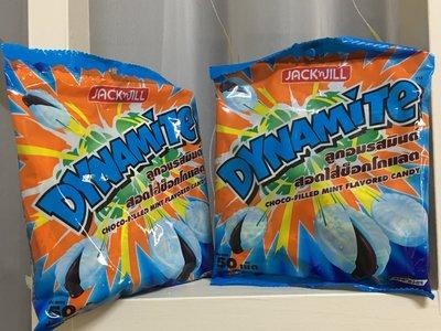 泰國 DYNAMITE 薄荷巧克力夾心糖 內行人必吃 150g 50顆