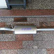 VW系列 PASSAT-94~97 全新 尾段 排氣管