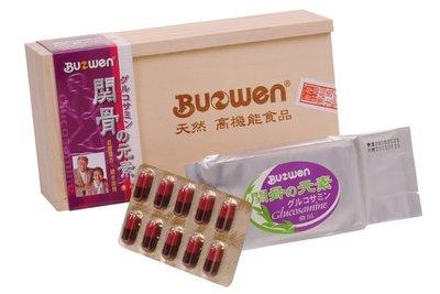 BUOWEN伯溫生技【關骨の元素】含薑黃萃取物、I型II型膠原蛋白、軟骨素【60顆】