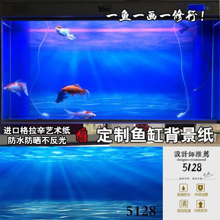 DREAM-魚缸背景紙畫高清圖3d立體水族箱貼紙龍魚缸壁紙裝飾造景海景5128