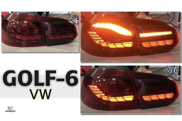 小傑--新品 VW 福斯 GOLF6 GOLF 6代 09 10 11 12 類M4 OLED 樣式 後燈 尾燈 後車燈