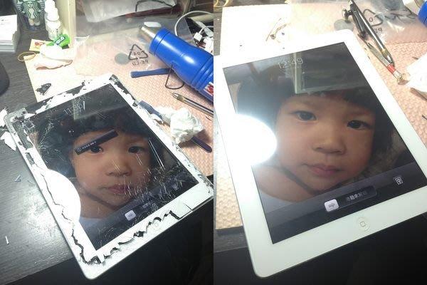 【蘋果工坊】南部最專業 iPad4 3 mini 液晶 螢幕 面板 new iPad 2 4 air 破裂