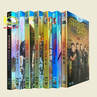 美劇高清DVD Strike Back 反擊/絕地反擊 1-7季 完整版