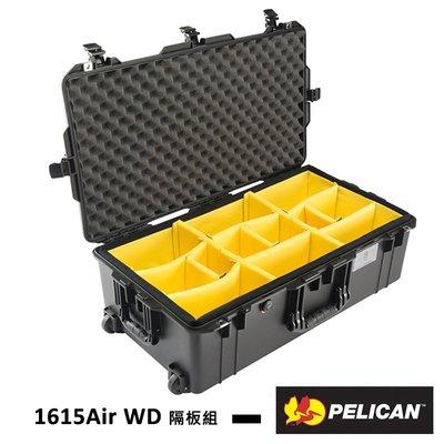 【EC數位】美國 派力肯 PELICAN 1615Air WD 超輕 氣密箱 隔板組 含輪座 Air 防撞 防水 拉桿箱