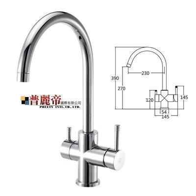《普麗帝國際》◎衛浴第一選擇◎台灣製造-高品質廚房檯面RO水龍頭PY-2205BJTONGIAKAN