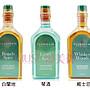 美國 PINAUD 皮瑙德 鬍後水 177ml (威士忌酒...