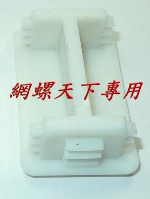 網螺天下※水電用C型鋼專用膠腳套、C型鋼腳墊,低腳25*25*41*1.6mm專用『台灣製造』350元 / 100個裝