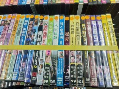 《逆愛》│正版DVD│娜塔莉波曼/喬爾埃哲頓/伊旺麥奎格【超級賣二手書】