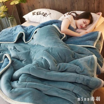 加厚三層毛毯被子珊瑚絨毯雙層法蘭絨冬季用保暖小午睡毯子女床單 js10660