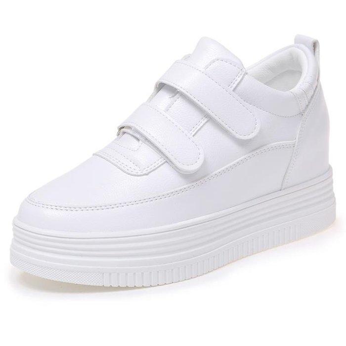 誘貨楔形鞋魔術貼厚底小白鞋女2019新款百搭韓版基礎街拍鬆糕學生內增高女鞋ZY