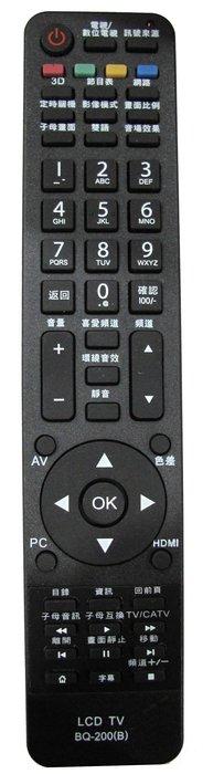 【野豬】全新 明碁 BENQ 液晶電視搖控器 電視遙控器 BQ-200 BQ200 全系列適用 免設定 中市可自取