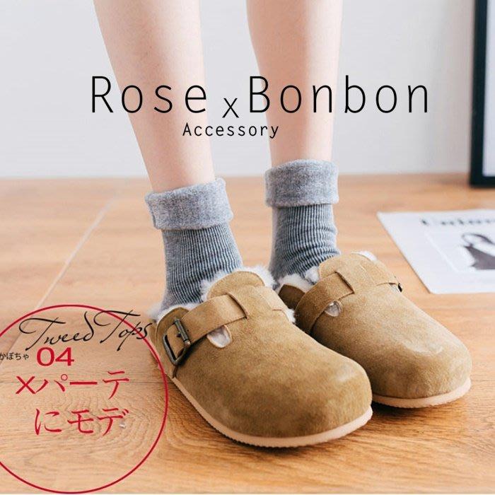 【買一送一】日本短襪 雪地襪 毛襪 加絨襪 羊毛襪 堆堆襪 厚襪 保暖女襪 彈性襪 中筒襪  Rose Bonbon