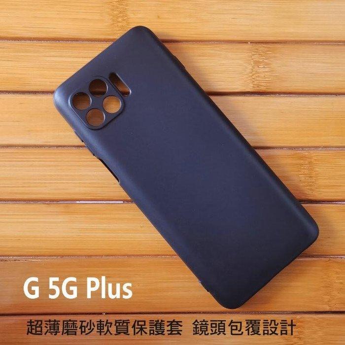 --庫米-- Moto G 5G Plus / G9 Plus/ G9 Play 超薄磨砂全包軟套 鏡頭包覆設計 保護套