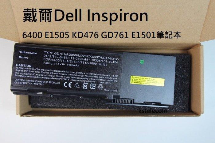 戴爾Dell Inspiron 6400 E1505 KD476 GD761 E1501筆記本電池 6芯