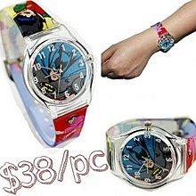 Muvis 型格個性特色英雄人物蝙蝠俠 bat man 卡通動畫透明帶手錶 腕錶 watch 現貨
