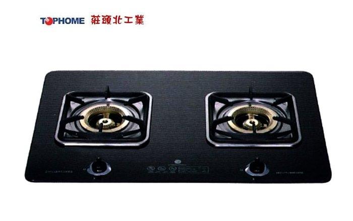 【達人水電廣場】 莊頭北工業 AS-6603 檯面爐 玻璃歐化 檯面式 瓦斯爐