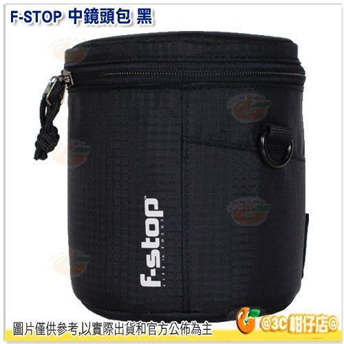 @3C 柑仔店@F-STOP 中鏡頭包 黑 公司貨 AFSP037K 耐候耐摩材質 鏡頭 收納包 保護包 相機包 M