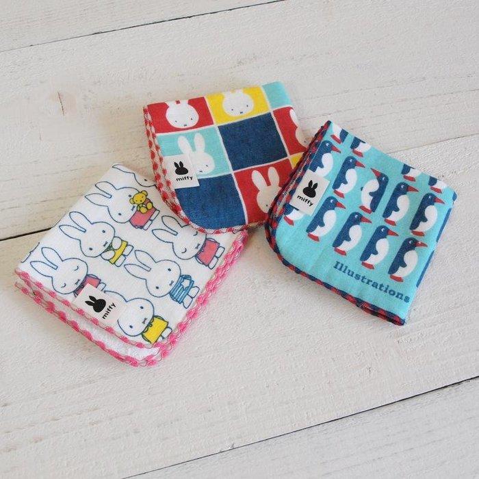 《散步生活雜貨》日本製 Miffy 米飛兔 棉100% 超柔軟 一面毛巾一面紗 小方巾 手帕-四款選擇