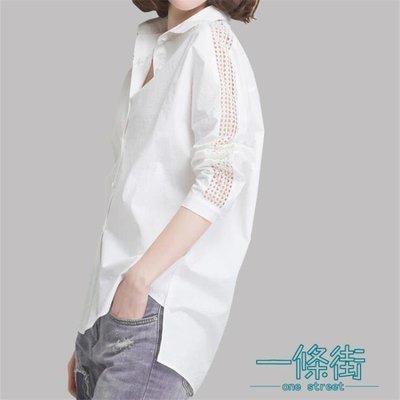 『OUNI優品』2020春夏裝潮潮新款自然白色女正韓長袖小心機鏤空純棉OU598