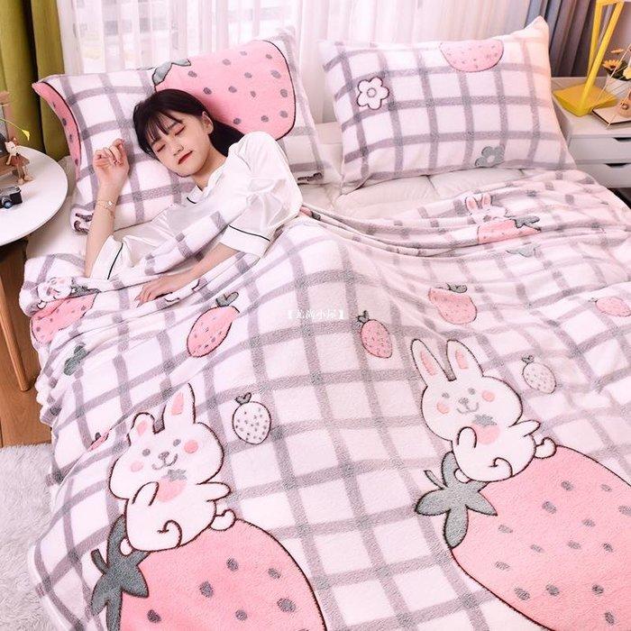 【尤尚小屋】 珊瑚絨毛毯加厚冬季法蘭絨床單單人宿舍學生蓋毯毯子午睡毯辦公室