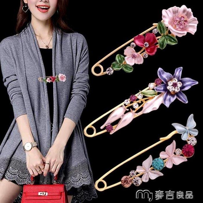 絲巾扣別針胸針原創畫油鬱金香大號胸花女領針外套開衫配飾品韓國