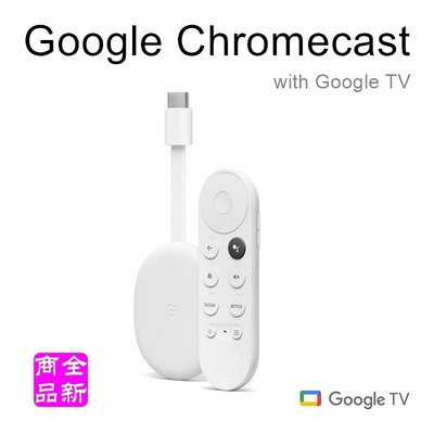 【全新現貨】 4代 Google Chromecast with Google TV 4k 安卓 電視棒 電視盒