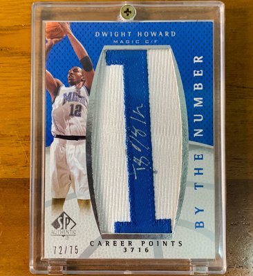 2007 Dwight Howard upper deck SP authentic by the number auto /75 💖