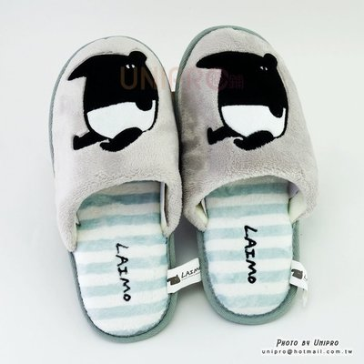 【UNIPRO】 馬來貘 LAIMO 絨毛 室內拖鞋 毛拖 保暖拖鞋 灰 Cherng