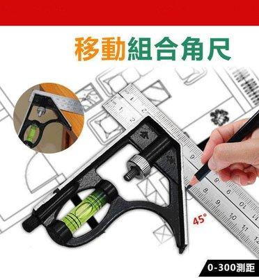 【熱銷歐美、日韓、東南亞】多功能萬用尺 精確化設計,使用方便。