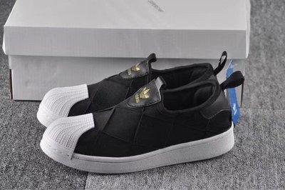 ADIDAS SUPERSTAR SLIP ON W 黑白 經典 貝殼頭 交叉繃帶 休閒板鞋 女鞋FV3187