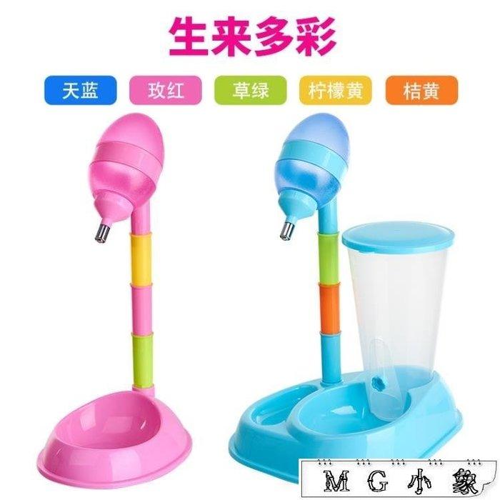 狗狗飲水器自動喂食器寵物喂水器節節高水壺 尚美優品