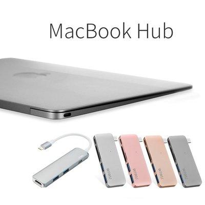 丁丁 蘋果筆記本電腦 MacBook Pro 轉接頭 HUB 擴展 Type-c USB 轉換器 HDMI 筆電轉換器
