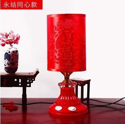 婚房布置臥室中國風鏤空喜字床頭燈YY1278