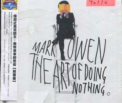 *還有唱片行* MARK OWEN / THE ART OF DOING NOTHING 全新 Y0110 (膜破)
