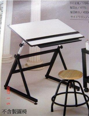 chartmate 恰得美 製圖桌:173PR-90WP+478TS 製圖板/柔性平行尺 A1加大+A型製圖架