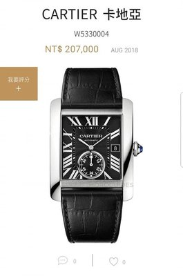 Cartier Tank mc 大錶面 107年12月購入 單盒齊全(新春優惠中) 新北市