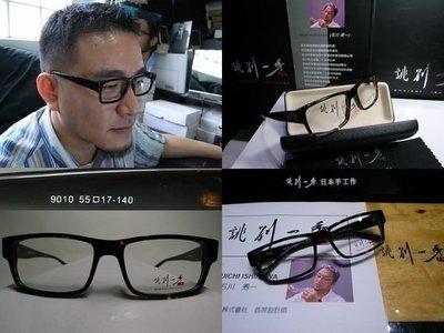 信義計劃 眼鏡 誂別一秀 9010日本 手工眼鏡 方框 石川秀一 超越 optical eyeglasses