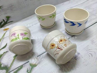 【泥龜☘彩繪 花盆/一組】帶底盤 陶瓷盆 多肉盆 多肉 仙人掌 陶瓷 花器 盆器 園藝