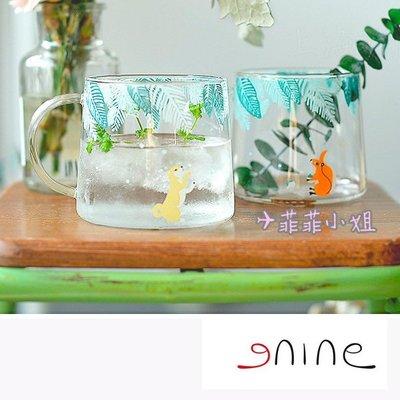 树叶下的动物玻璃杯-狗狗/鹿/松鼠 水瓶 水杯 辦公室 下午茶