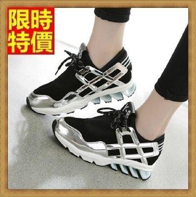 氣墊鞋 運動鞋-時尚休閒酷炫跑步韓版女鞋子2色71l39[獨家進口][米蘭精品]
