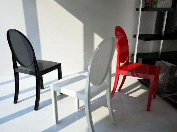 【 一張椅子 】 法國 Philippe Starck 設計款Victoria Ghost 復刻版。餐椅、書桌椅